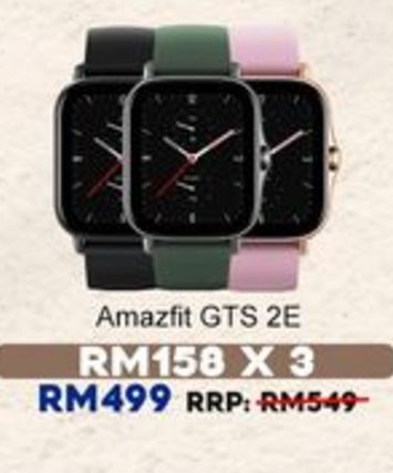 Smart watch offers at RM 499