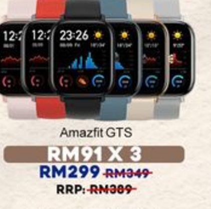 Smart watch offers at RM 299