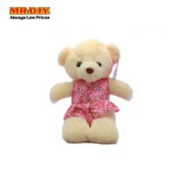 Bear Plush Toy 40Cm P2019Be4 offers at RM 11.5