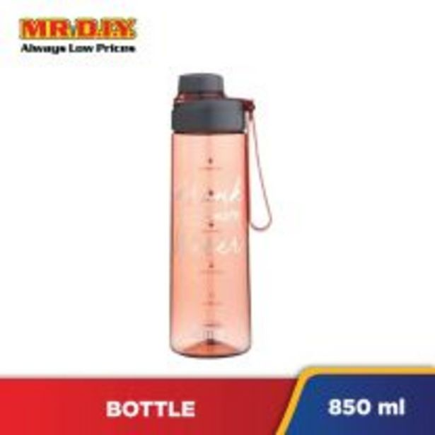 CILLE Drink More Water Print Design Bottle (850ml) offers at RM 13.5