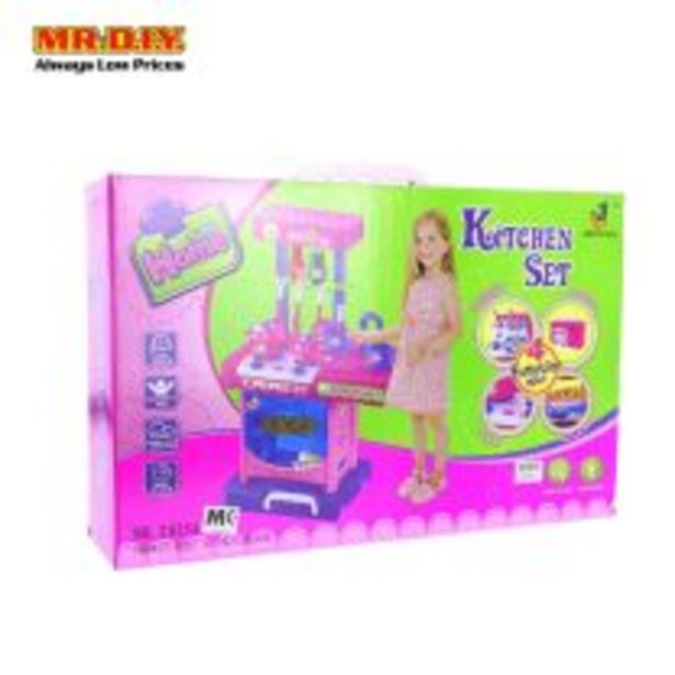 Kitchen Play Set (12 pcs) offers at RM 55.66