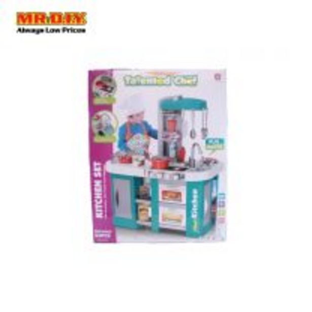 BEI DI YUAN Talented Chef Kitchen Playset DS001570 offers at RM 167