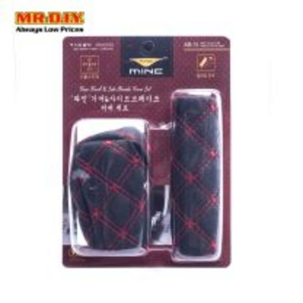 MINE Quilted Leather Gear Knob & Hand Brake Level Cover Set offers at RM 7.08