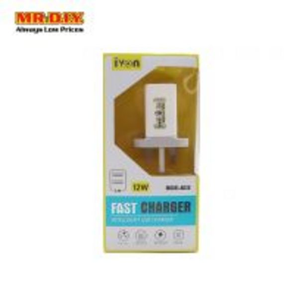 IVON AD36 12W Dual USB Port Fast Charging Wall Charger offers at RM 21.9