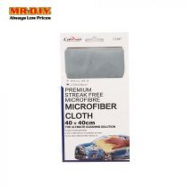Car Cleaning Towel 40*40Cm C1367 offers at RM 5.9