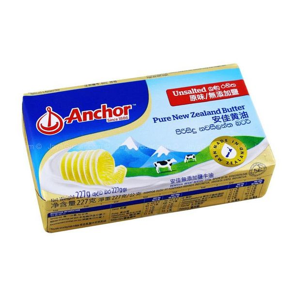 Anchor Unsalted Butter 227g offers at RM 12.4