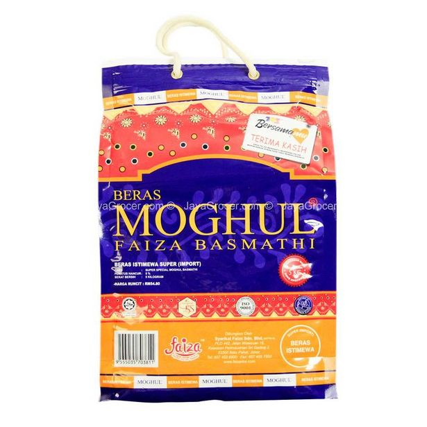 Faiza Super Special Moghul Basmathi Rice 5kg offers at RM 49.9