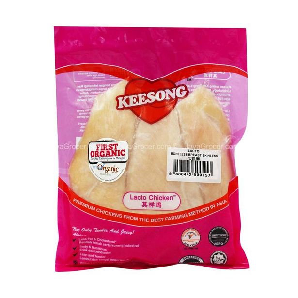 Kee Song First Organic Lacto Chicken Breast Boneless Skinless 500g offers at RM 19.9
