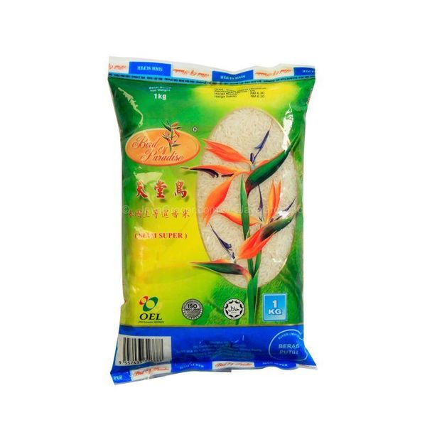 Bird of Paradise Siam Rice 1kg offers at RM 5.9