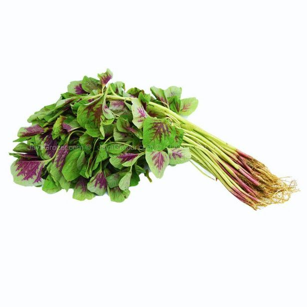 Red Spinach (Bayam Merah) 250g offers at RM 2.7