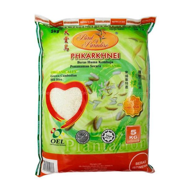 Bird of Paradise Phkarkhnei Cambodian Rice 5kg offers at RM 33.9