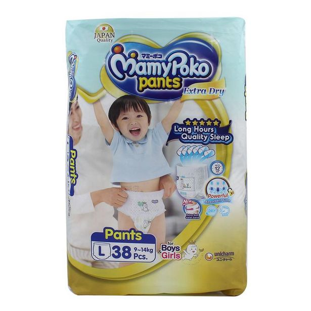 Mamy Poko Pants Extra Dry Diapers L (9-14kg) 38pcs offers at RM 42