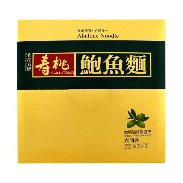 Sau Tao Abalone Noodle with Olive Oil Sauce 342g offers at RM 16.88