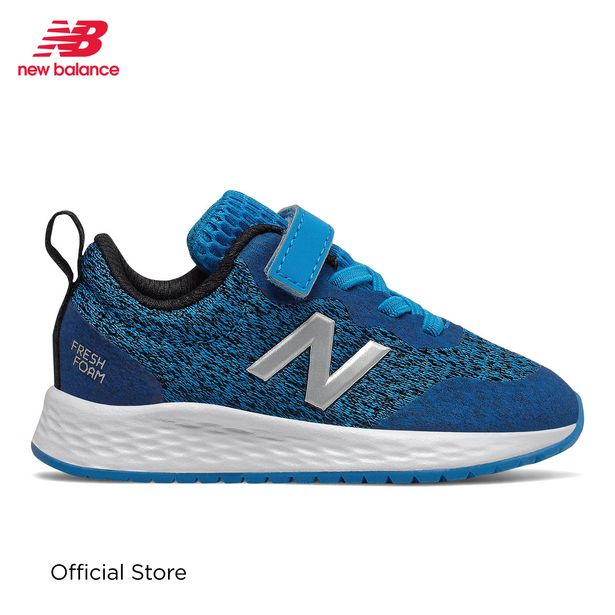 NEW BALANCE Fresh Foam Arishi Fitness Shoes For Kids offers at RM 700